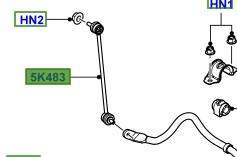 Bieleta da barra estabilizadora dianteira Freelander 2